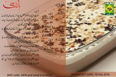 Sweet Dishes Recipes, Sweets Recipes, Kitchen Recipes, Easy Desserts, Indian Food Recipes, Baking Recipes, Pakistani Desserts, Pakistani Recipes, Amazing Food Hacks