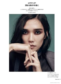 Tao Okamoto is All About the Outerwear for Numero Tokyo Cover Story