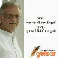 Gulzar my fav . Epic Quotes, True Quotes, Best Quotes, Inspirational Quotes, Qoutes, Awesome Quotes, Motivational Quotes, Poetry Hindi, Poetry Quotes