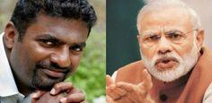 மோடியின் புகழாரம் மிகப்பெரிய கௌரவம்:முரளிதரன்! #India #MuthiahMuralitharan #NarendraModi #srilanka #Yaalaruvi #யாழருவி http://www.yaalaruvi.com/archives/28138