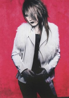 the gazette uruha»