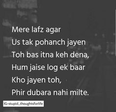 Phir bhi mera dil kahega laut aao plzz❤️T❤️ Alone Quotes, Hurt Quotes, Reality Quotes, Sad Quotes, Words Quotes, Poetry Quotes, Qoutes, Sayings, True Words