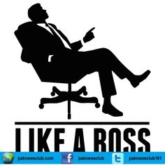 Did you know what are the main features of a successful boss?