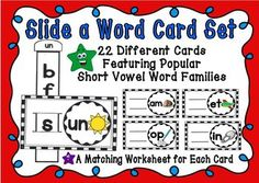 Slide a Word Short Vowels Family Set - This set includes 22 colorful, hands on Slide a Word Cards for your students to practice their short vowel family skills and familiar chunks in words.