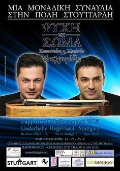 Griechisches Konzert mit Konstantinos und Mathaios Tsachouridis am 28.02.2015 in Stuttgart.