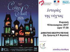 Κινηματογραφική Λέσχη Πεύκης: 15-1-2017: «Ιστορίες της νύχτας» (Les contes de la... Conte, Movie Posters, Night, Film Poster, Billboard, Film Posters