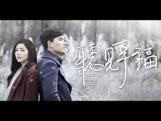 """Someone Like You M/V [2] OST """"My Love For You Won't Change"""" (English sub..."""