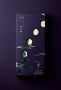 like this package design because I like how it plays of the different phases of the moon using the dycut. I also enjoy the background color of the package. Craft Packaging, Food Packaging Design, Tea Packaging, Packaging Design Inspiration, Box Design, Layout Design, Leaflet Design, Moon Cake, Japanese Design