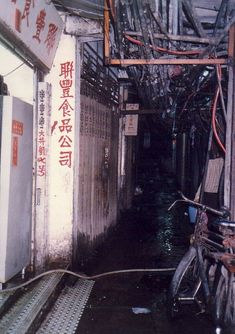 Kowloon Walled City, Street Photography, Travel Photography, Aya Takano, Cyberpunk Rpg, Asia City, Alternate Worlds, Roman Sculpture, Retro Futuristic