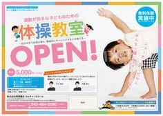 beelzebeat& proposal - Children& flyer creation of the movement classroom Kids Graphic Design, Web Design, Flyer Design, Book Design, Kings Garden, Leaflet Design, Kids Study, Educational Games For Kids, School Posters