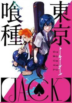 Tokyo Ghoul Jack en manga