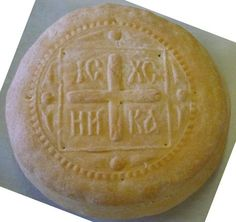 Communion Bread Recipe Best Images About Our Daily Communion Bread On . How To Make Communion Bread Wafers With Pictures EHow. Catholic Cuisine: First Holy Communion Breads. Home and Family