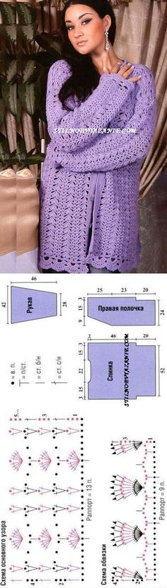 Сиреневый кардиган крючком. http://www.liveinternet.ru/users/3377564/post241991960/