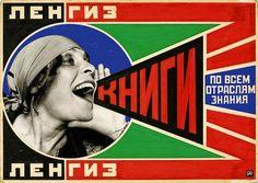 Alexander Rodchenko, fotógrafo e designer gráfico russo. Difundiu o Construtivismo Soviético. Cartaz para o Departamento Estatal da Imprensa de Leningrado (1924). http://comunicacaoeartes20122.wordpress.com/