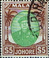 Malay State Johore 1949 SG 147 Sultan Sir Ibrhim Fine Used Scott 150 Other Malayan Stamps HERE