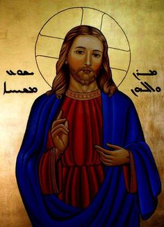 """Syriac icon of Christ """"Our Lord and Our God, Jesus Christ"""""""