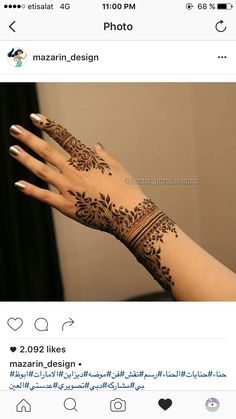 Gorgeous and intricate henna designs created by Nurahshenna Cute Henna Designs, Henna Tattoo Designs Simple, Finger Henna Designs, Arabic Henna Designs, Modern Mehndi Designs, Beautiful Henna Designs, Mehndi Designs For Hands, Henna Tattoo Hand, Henna Mehndi