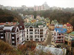 Город-призрак в центре Киева. - Путешествуем вместе