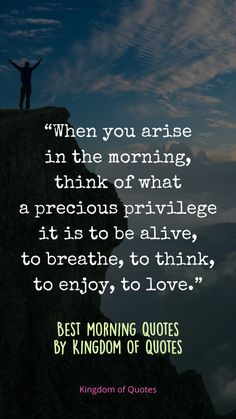 Good Morning Beautiful Quotes, Funny Good Morning Quotes, Study Hard Quotes, Work Quotes, My Diary Quotes, Dad Quotes, Deep Quotes About Love, Inspiring Quotes About Life, Encouragement Quotes