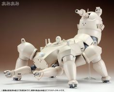 Ghost in the Shell STAND ALONE COMPLEX Multi-legged Tank