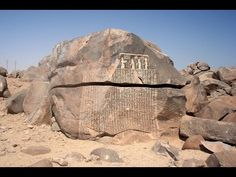 Joseph in Egypt- The Research and Discoveries of Ron Wyatt - YouTube