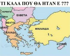 ΕΚΤΑΚΤΗ ΕΙΔΗΣΗ – Η Τουρκία μπλόκαρε όλα τα οικόπεδα της κυπριακής ΑΟΖ και βγάζει Στόλο και αποβατικά.