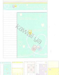 Kamio Japan *The Fortunate Owl*  Letter Set