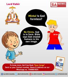 "Is God in form or formless? For more information please getting free an unvaluable book ""GHYAN Ganga"". For it send your full address with Mob no direct to me. Gita Quotes, Hindi Quotes, Figure Of Speech, How We Met, Happy New Year 2019, Spiritual Quotes, Spiritual People, Healing Quotes, Quotes About God"