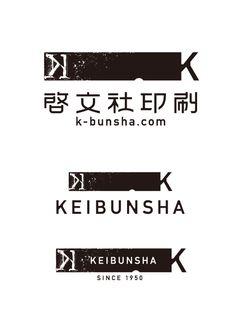 啓文社印刷: KEIBUNSHA: by Co'sy Design Studio