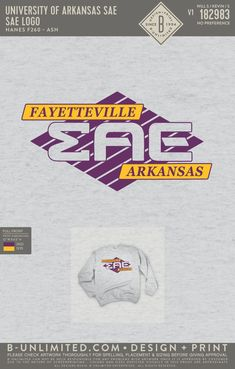 University of Arkansas Sigma Alpha Epsilon PR Sweatshirt | Fraternity Event | Greek Event #sigmaalphaepsilon #sae #uofa