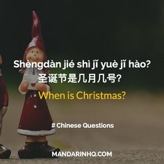 FOR MORE: https://mandarinhq.com/ #learnchinese #mandarinhq #chinesephrases #chineselessons #mandarinlessons #chineselanguage #chinesequestions #chinesesayings #chineseculture