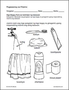 Posts about Filipino worksheets for preschool written by samutsamot_mom 1st Grade Worksheets, Reading Worksheets, Kindergarten Worksheets, Preschool Activities, Reading Comprehension For Kids, Alphabet Writing Practice, Page Borders Design, Violin Lessons, Tagalog