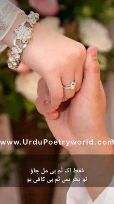 2 Lines Urdu Romantic Poetry Romantic Couple Poetry Cute Muslim Couples, Romantic Couples, Cute Couples, Couples Images, Wedding Couples, Love Couple, Couple Shoot, Beautiful Couple, Arab Couple