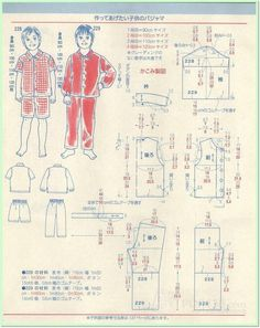Japanese book and handicrafts - Lady Boutique 2014 Japanese Sewing, Japanese Books, Girl Dress Patterns, Clothing Patterns, Sewing For Kids, Baby Sewing, Sewing For Dummies, Make Your Own Clothes, Hoodie Pattern