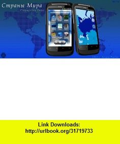 Countries Info Pro , Android , torrent, downloads, rapidshare, filesonic, hotfile, megaupload, fileserve
