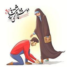 No photo description available. Cute Couple Cartoon, Cute Couple Art, Cute Love Cartoons, Cute Muslim Couples, Couples In Love, Muslim Girls, Cute Cartoon Wallpapers, Cartoon Pics, Muslim Pictures
