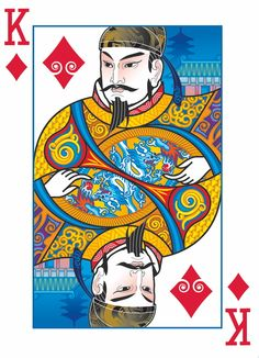 Joanne Lin is raising funds for Bicycle® Emperor Playing Cards by USPCC on Kickstarter! A playing card deck with art inspired by ancient Chinese legends. Intricate, custom designs never seen before. Unique Playing Cards, Playing Cards Art, Custom Playing Cards, Food Graphic Design, Art Design, Graphic Art, Design Japonais, Graffiti, Chinese Opera