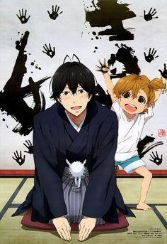 Handa Seishuu and Kotoishi Naru