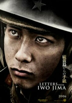 Letters From Iwo Jima Stream German