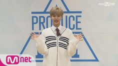 Lee Dae Hwi (Self Introduction) | Brand New Music | Produce 101 - Season 2