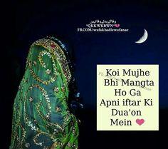 Mujhe to mil gayi Eid Quotes, Rock Quotes, Muslim Quotes, Girly Quotes, Funny Quotes, Qoutes, Prayer For Husband, Husband Quotes, Ramzan Shayari Hindi