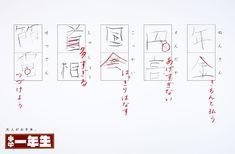大人がお手本。 : クリエィティブな28枚の広告に学ぶ効果的な広告デザインのつくり方まとめ - NAVER まとめ