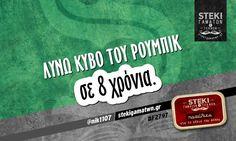 Λύνω κύβο του Ρούμπικ  @nik1107 - http://stekigamatwn.gr/f2797/