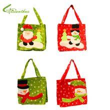 Hot Sale 2016 Cute Christmas Elf Pattern Candy Bag Handbag Home Party Decoration Gift Bag Christmas Supplies 4PCS Free Shipping(China (Mainland))