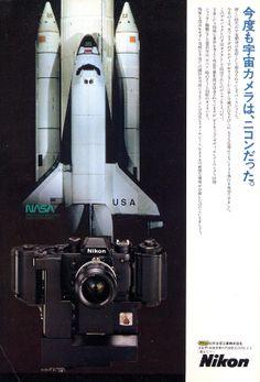 Nikon F3 Big Camera