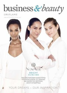 Business & Beauty Oriflame Magazine  Business & Beauty Oriflame Magazine Τεύχος 3 2017