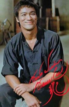 Bruce with Nora - Bruce Lee Photo (28304504) - Fanpop