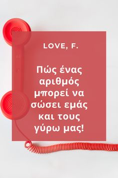 Posts, Love, Amor, Messages