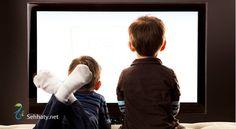 كيف يؤثر مشاهدة التلفاز على طفلك؟ | صحتي نت | دليلك الأول لحياة صحية