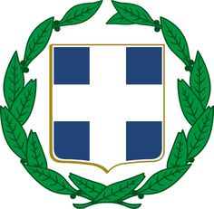 Category:Coats of arms of Greece - Wikimedia Commons